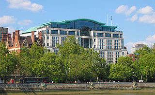 British_American_Tobacco_Headquarters